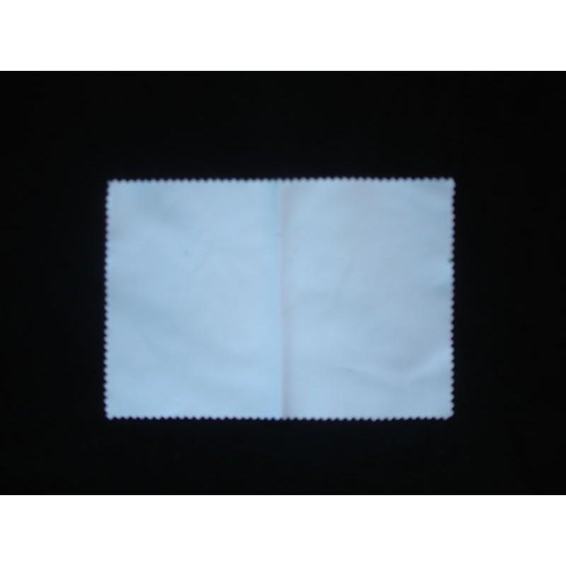 chiffon lunettes microfibre promicrofibre. Black Bedroom Furniture Sets. Home Design Ideas